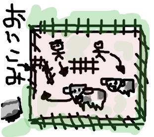 Cocolog_oekaki_2008_11_23_21_57