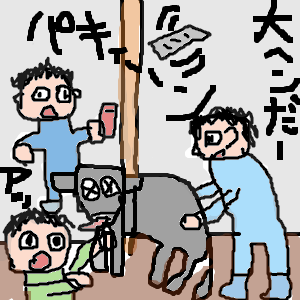 Cocolog_oekaki_2010_05_19_23_12
