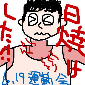 Cocolog_oekaki_2011_06_19_22_33